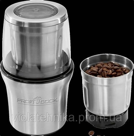 Кофемолка PROFICOOK PC-KSW 1021 2 в 1, фото 2