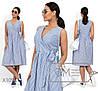 Женское коттоновое платье на запах (4 цвета) - Синий PY/-003