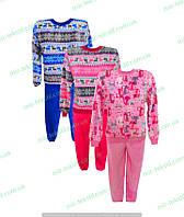 Пижама женская теплая,женская одежда от производителя,комсомольский женский трикотаж,интернет магазин,махра