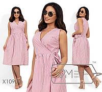 Женское коттоновое платье на запах (4 цвета) - Бордовый PY/-003, фото 1