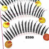 Ресницы-лучики по 10 пар (7 видов) 11, К центру, Широкие