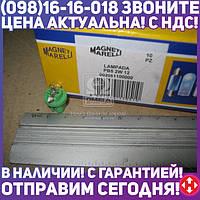 ⭐⭐⭐⭐⭐ Лампа накаливания PB5 12V 2W B8.5D (пр-во Magneti Marelli)