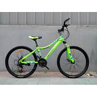 Спортивный велосипед TopRider-900 26 дюймов. Салатовый., фото 1