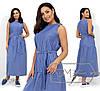 Жіноче плаття міді з котону (3 кольори) - Джинсовий PY/-002