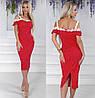 Красное платье в горошек на лето 2019