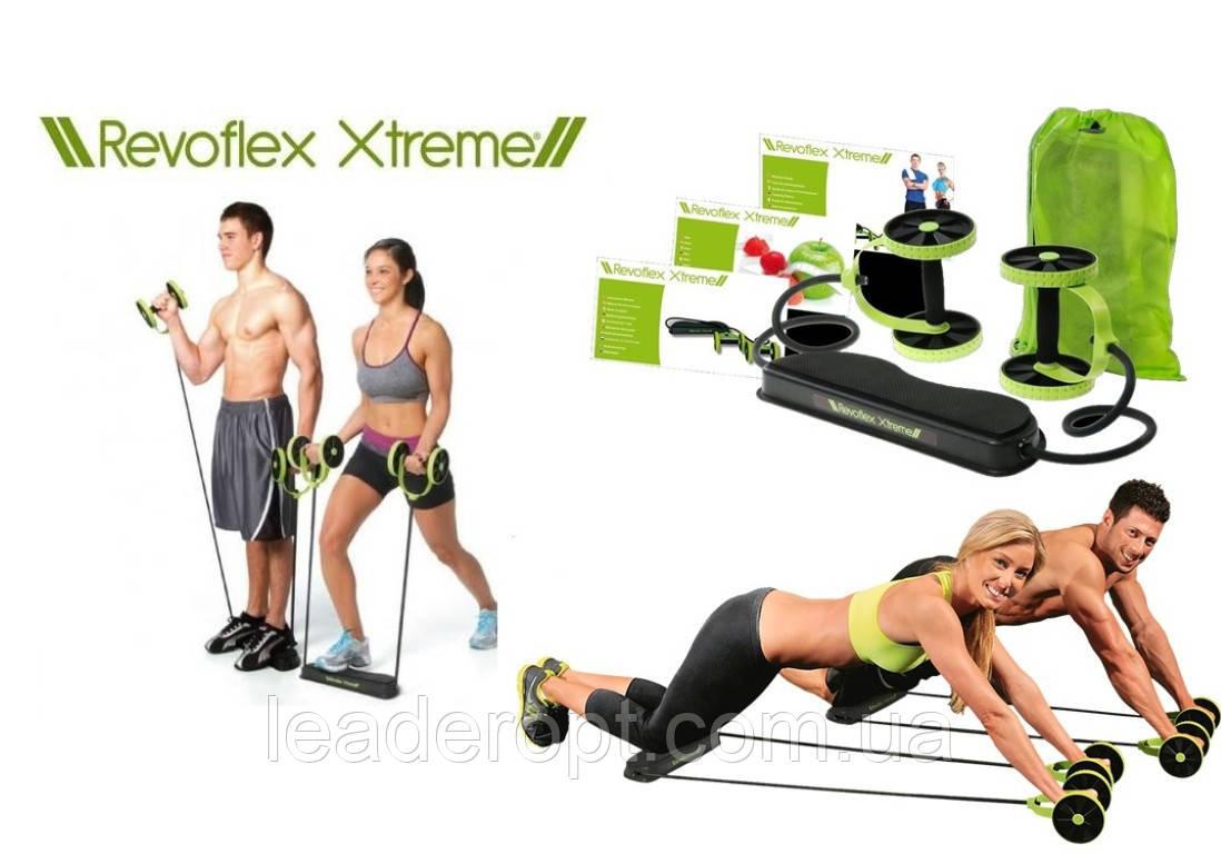 [ОПТ]  Роликовый тренажер  для всего тела Revoflex Xtreme!