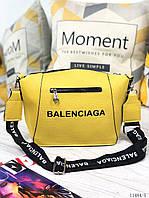 9bbb811eaa84 Маленькая желтая женская сумочка кросс-боди сумка через плечо экокожа