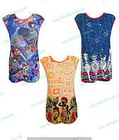 Туника женская летняя,комсомольский женский трикотаж,женская одежда от производителя,интернет магазин,кулир
