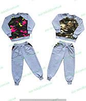 Детский спортивный костюм камуфляж,интернет магазин,комсомольский детский трикотаж,детская одежда,двунитка