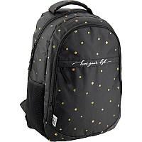 Рюкзак подростковый GoPack GO19-131M-3