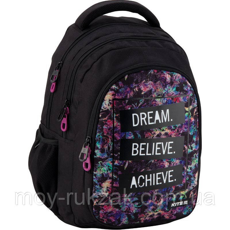 Рюкзак молодёжный Kite Education K19-8001M-3