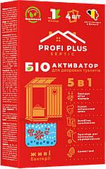 Profi Plus Биоактиватор «для дворовых туалетов» 25 гр.