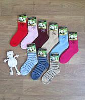 Носки женские теплые,женские ангоровые носки,интернет магазин