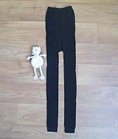 Гамаши детские, детская одежда от производителя, интернет магазин, стрейч