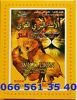 Дикий лев Wild Lion,  препарат для супер потенции (12 таблеток), фото 1