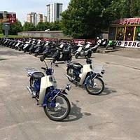 Мопед Honda Super Cub
