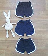 Шорты детские спортивные,комсомольский детский трикотаж,детская одежда от производителя,интернет магазин,ангор