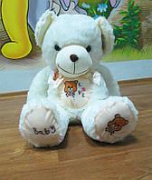"""Большой мягкий медведь """"Love"""" 64 см."""