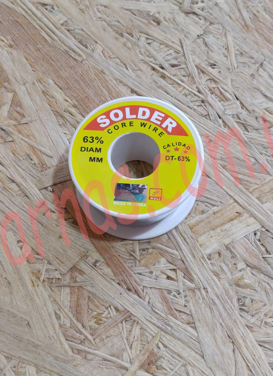 Припой для пайки 60g Solder wire (7-56)