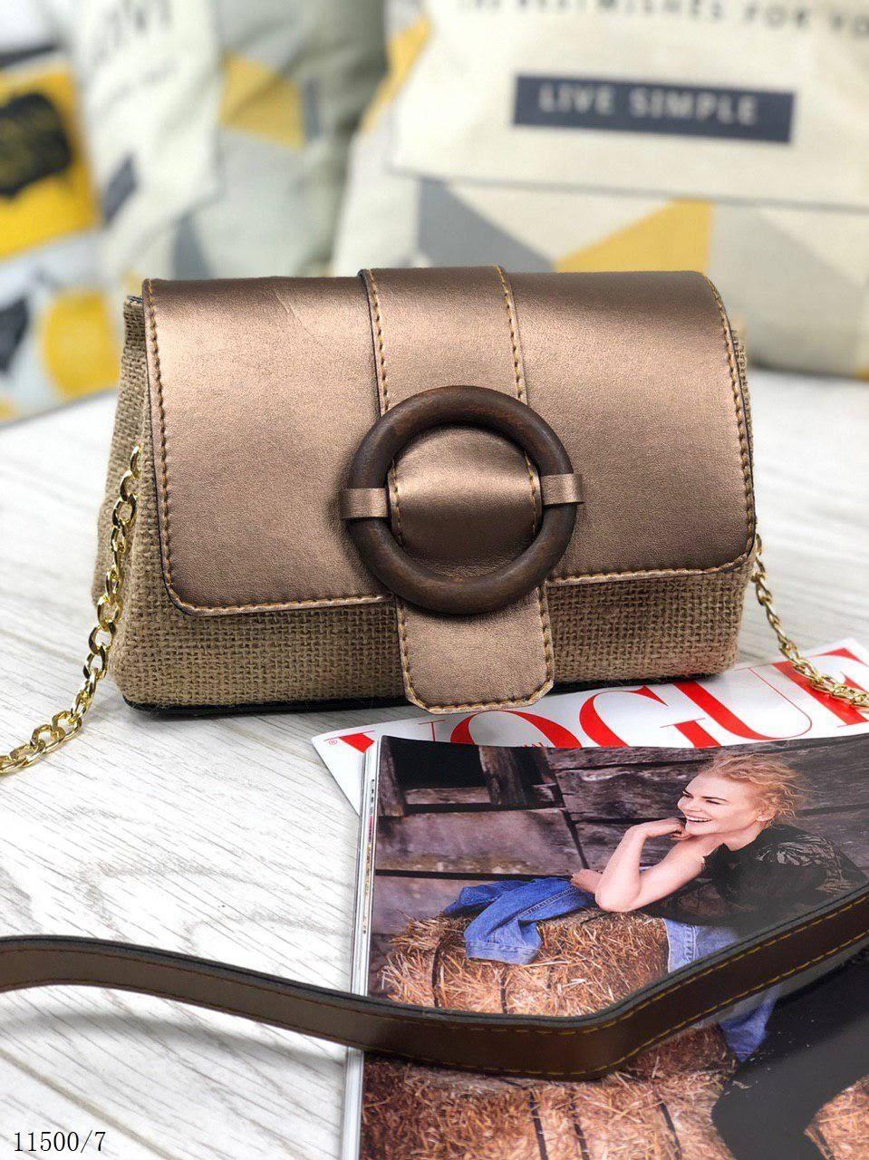 Женская сумочка через плечо сумочка сумка маленькая кросс-боди экокожа бронза