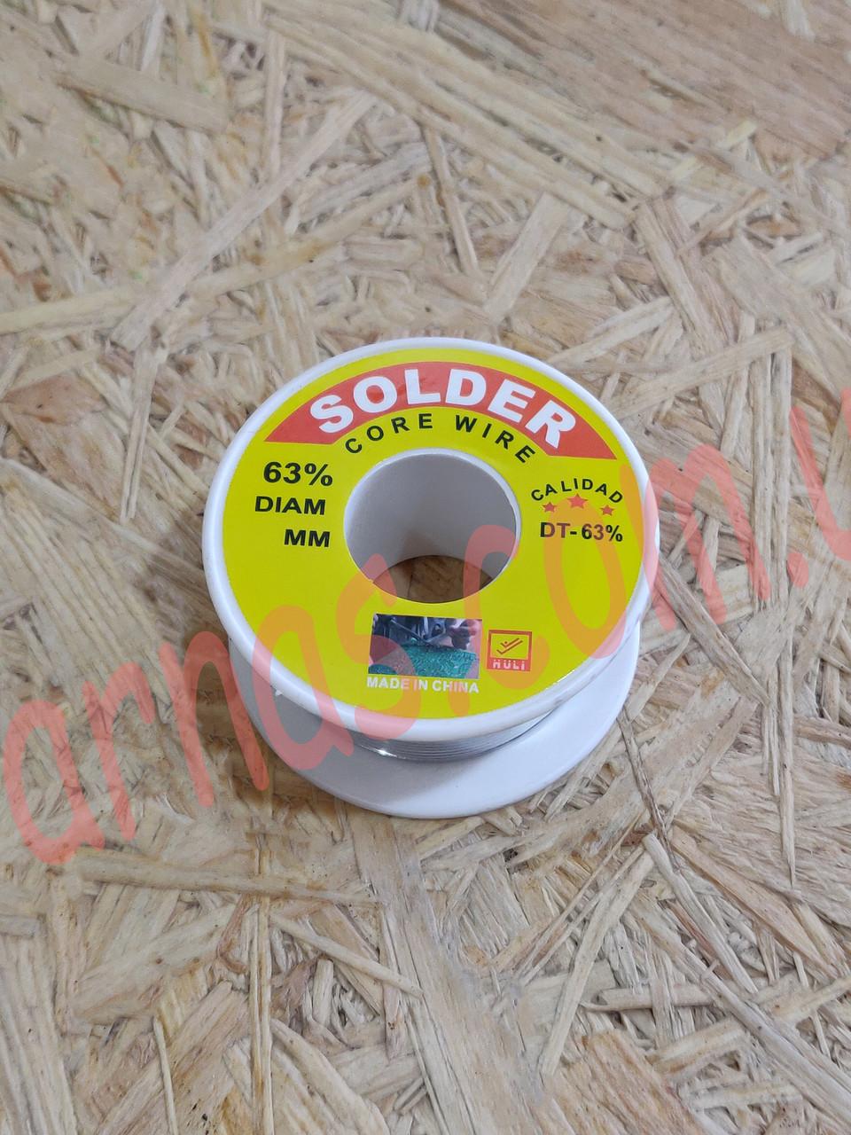 Припой для пайки 40g Solder wire (7-55)