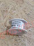 Припой для пайки 40g Solder wire (7-55), фото 2
