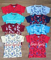 Турецкая футболка для мальчика,интернет магазин,детская одежда Турция,турецкий детский трикотаж,хлопок