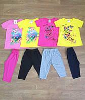 Летний костюм для девочек Турция,детская одежда из Турции,интернет магазин,турецкий детский трикотаж,коттон