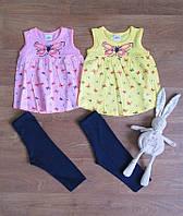 Костюм летний  для девочки турецкий,детская одежда из Турции,турецкий детский трикотаж,интернет магазин,коттон