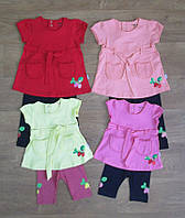 Летний костюм для девочки Турция,турецкий детский трикотаж,интернет магазин,детская одежда из Турции,стрейч