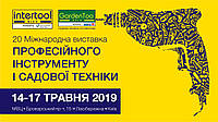 Фотоотчёт с выставки Intertool - 20-я международная выставка инструментов