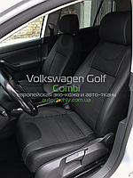 Авточехлы модельные для Volkswagen Golf V (2003-2009)