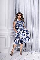 Платье женское длинное из коттона с цветочным принтом (К27638), фото 1