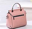 Женская сумка классическая Валенти трапеция Розовый, фото 2