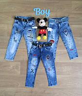 Светлые джинсы на мальчика турецкие, детская одежда Турция, одежда из Турции, интернет магазин, коттон