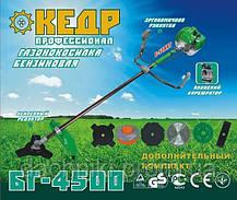 Мотокоса Кедр БГ-4500 Профессионал, фото 2