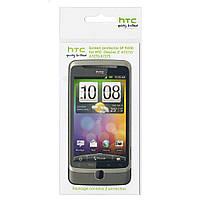 Захисна плівка для HTC A7272 Desire Z, A7273, A7275, глянцевий /накладка/наклейка /штс