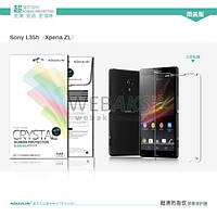 Защитная пленка для Sony Xperia ZL C6503, Sony Xperia ZL C6502, глянцевая /накладка/наклейка /сони