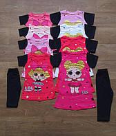 Летний костюм для девочки ЛОЛ,турецкий детский трикотаж,детская одежда из Турции,интернет магазин,стрейч кулир