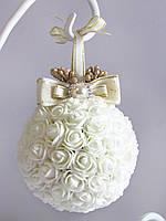 Декоративный шар для интерьера или свадьбы в стиле шебби-шик айвори Luxury Ivory