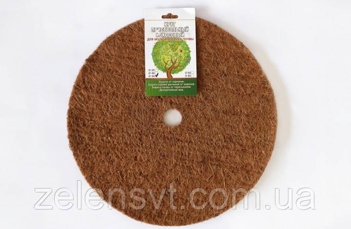 Пристовбурові круги з кокосового волокна EuroCocos ,D=16,19,22,25,40,60см