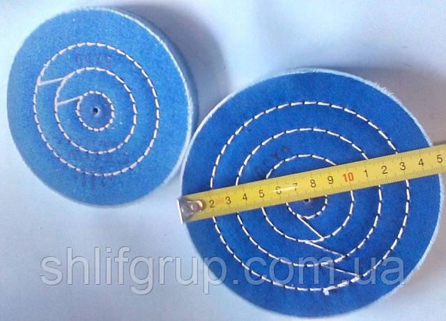 Синие муслиновые круги шлифовальные