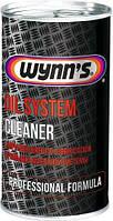 Промывка WYNNS OIL SYSTEM CLEANER 325мл WY 47244