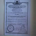 Растариватель биг бэгов в Украине, фото 4