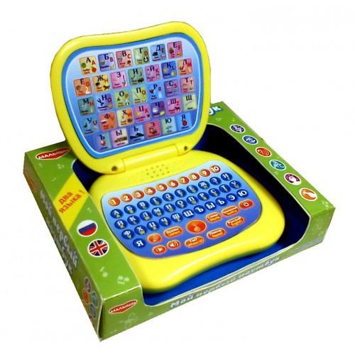 Игрушка электронная развивающая Мой первый ноутбук
