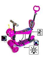 """Самокат Scooter """"Пчелка"""" 5in1. Леди Баг. Pink. со светом и музыкой!"""