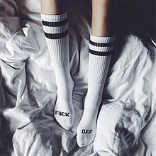 Высокие носки с надписью OFF FUCK