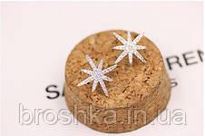 Серьги пусеты звезды ювелирная бижутерия, фото 3