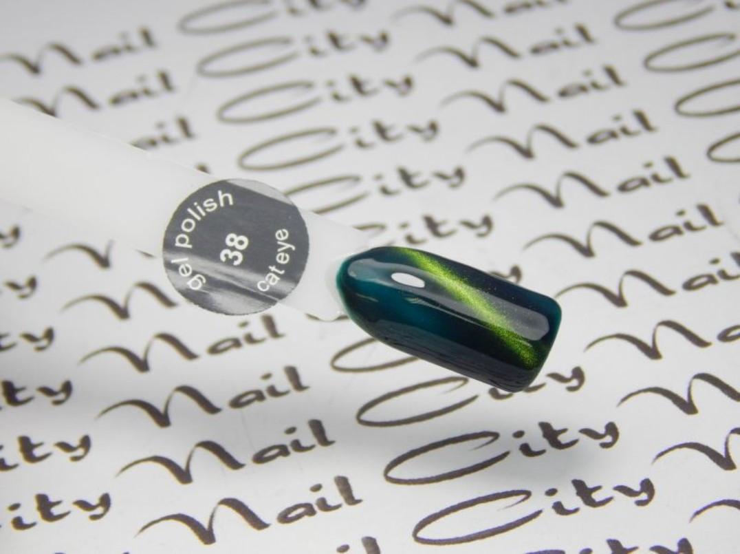 Гель-лак CityNail Кошачий глаз 38 зеленый 10мл