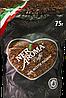 Растворимый кофе Nero Aroma 75 гр